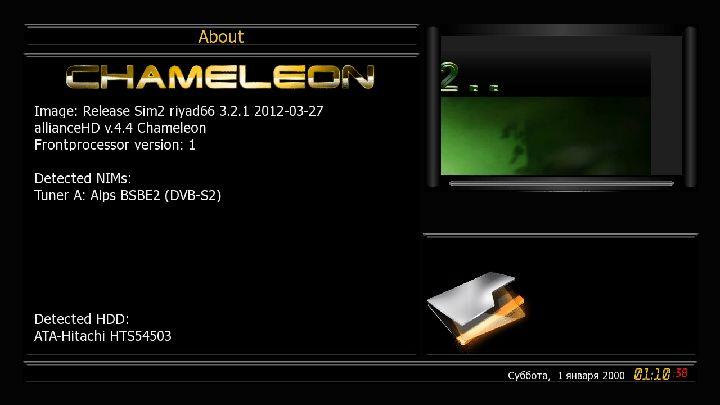 allianceHD.v4.4-Chameleon-dm800se-SR-Sim2.84b.riyad66